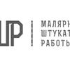 Штукатурка, отделка домов, квартир, офисов в Пинске