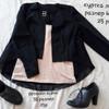 Куртка летняя. Ботинки в Пинске