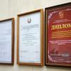 Турфирмы в Пинске » Туристическая фирма «Лилия-тур»