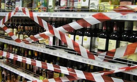 7 апреля в Пинске ограничат продажу алкоголя