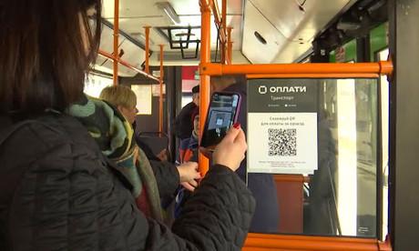 В Пинске появилась возможность оплатить проезд в автобусе с помощью QR-кода