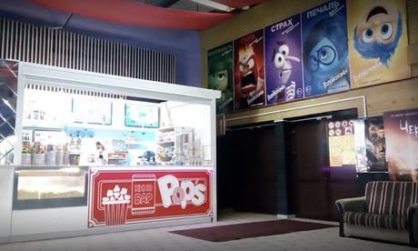 Кинотеатр «Победа» возобновляет демонстрацию киносеансов