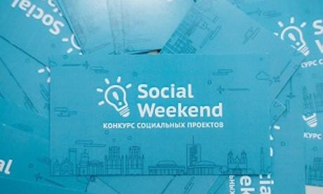 Призовой фонд более 100 000 BYN: компании и меценаты выберут лучшие социальные проекты в прямом эфире на VOKA