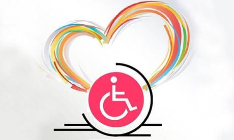 В рамках Дня инвалидов в Пинске будут проводиться акции