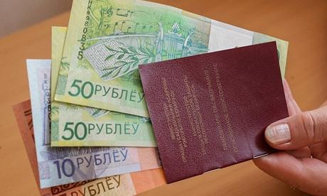 Головченко анонсировал пенсионные изменения в Беларуси