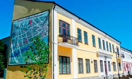 Здание начала XX века в Пинске продано с аукциона за 533 тысячи рублей