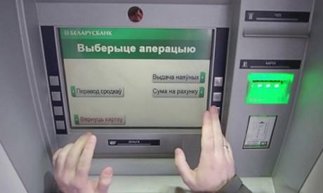 Беларусбанк установил лимиты на отдельные операции по карточкам
