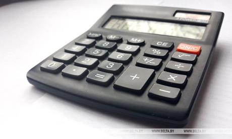 Бюджет прожиточного минимума вырастет в Беларуси с 1 мая
