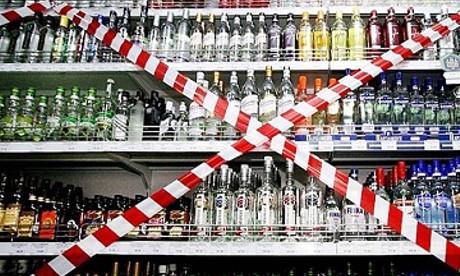 10 июня в Пинске ограничат продажу алкоголя
