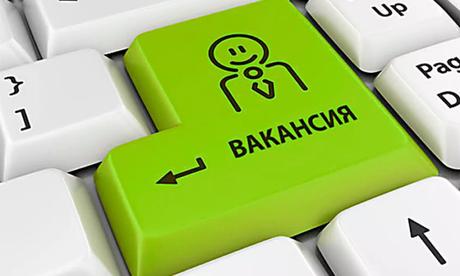 Четыре предприятия Пинска примут участие в электронной ярмарке вакансий