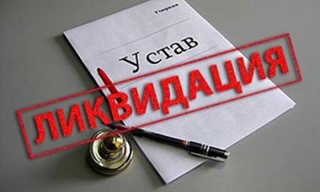 В Беларуси ликвидируют сразу несколько НГО