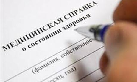 Белорусским школьникам и студентам разрешили 5 дней оставаться дома без справки