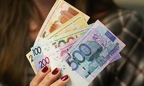 За 9 месяцев в бюджет Брестской области поступило более 1 млрд. рублей