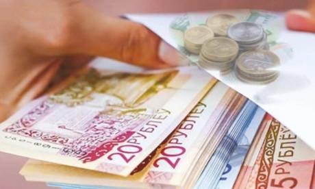 Средняя зарплата жителей Брестской области держится третий месяц подряд больше $500