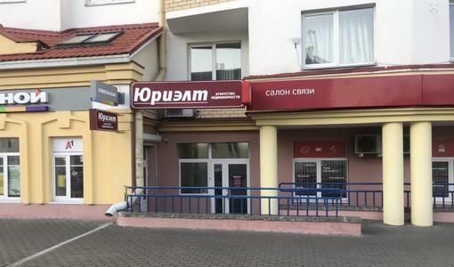 Агентство недвижимости «Юриэлт»