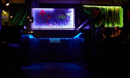 Ночной клуб «Инсайд»