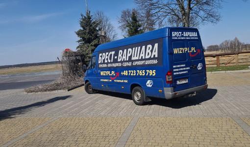 Центр по трудоустройству белорусов в Польше и Германии