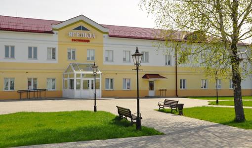 Гостиница «Ясельда» ОАО «Почапово»